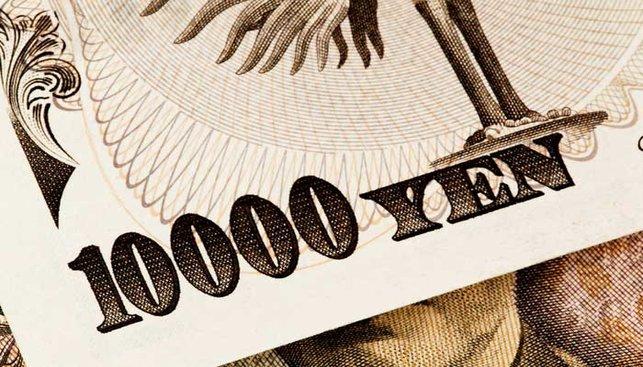 ין כסף יפן