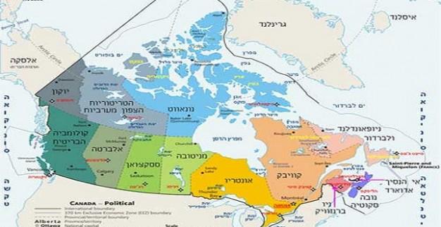קנדה מפה