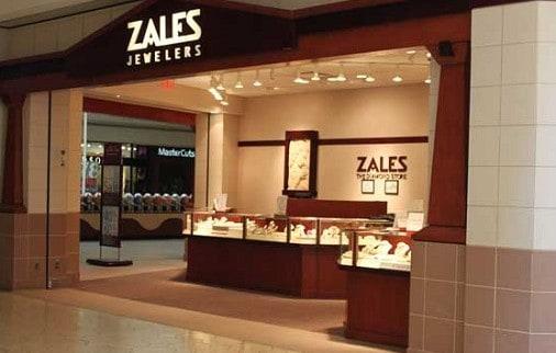 זייל חנות תכשיטים