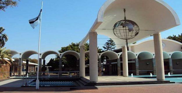 בניין הפרלמנט בוצוואנה