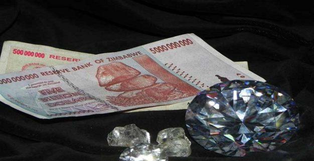 שטר כסף זימבבואה