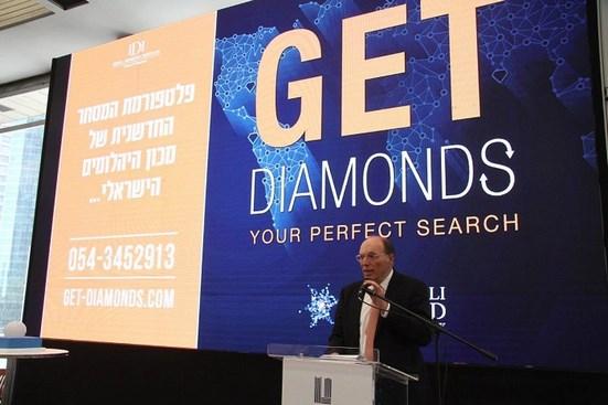 """יו""""ר מכון היהלומים, שמואל שניצר בהשקה של GET-DIAMONDS"""
