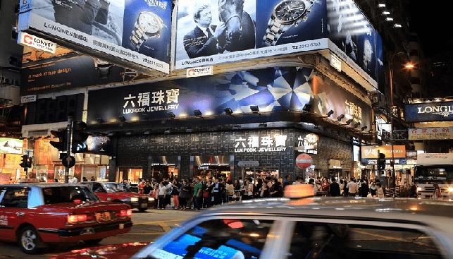 הונג קונג חנויות