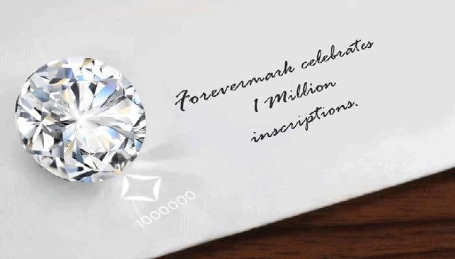 יהלום של פוראברמארק