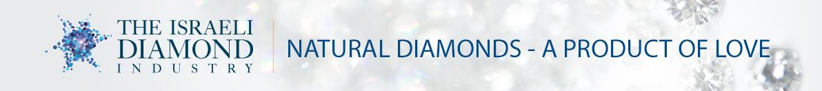 מכון יהלומים ישראלי