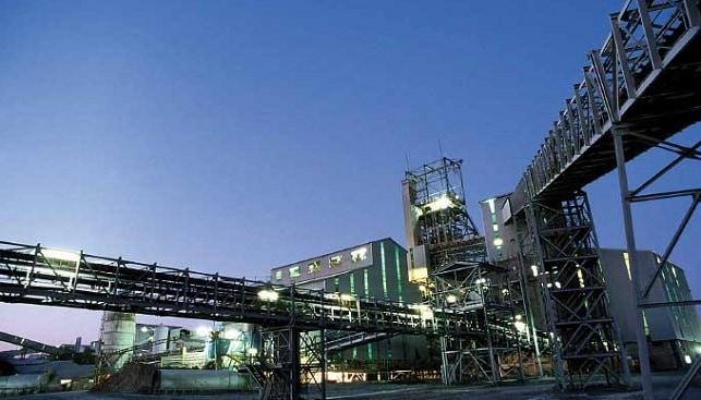 פטרה מפעל יהלומים אפריקה