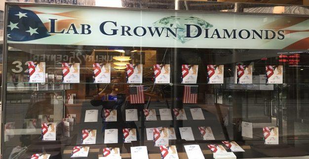 חנות ליהלומים סינתטיים ניו יורק