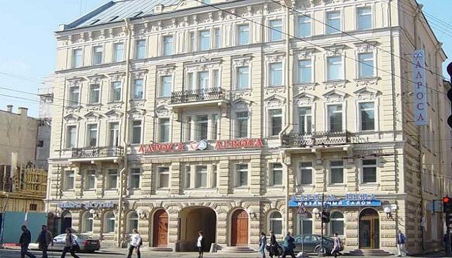 משרדי אלרוסה בסנט פטרסבורג