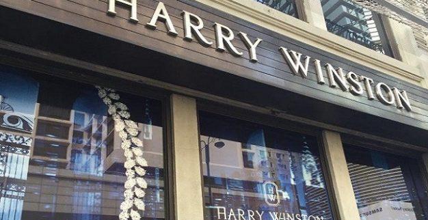 חנות הארי וינסטון הונג קונג