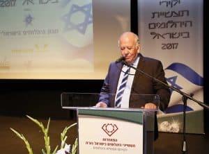 נשיא התאחדות תעשייני היהלומנים קובי קורן מברך בטקס יקירי תעשיית היהלומים 2017