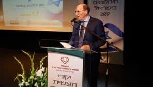 """יו""""ר מכון היהלומים, שמואל שניצר, מברך בטקס יקירי תעשיית היהלומים 2017"""