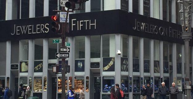 רחוב היהלומים ניו יורק
