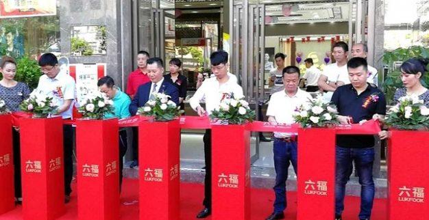 חנות תכשיטי יוקרה סין