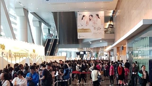 תערוכת HKJMA הונג קונג