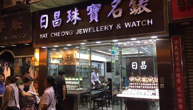 תכשיטים שעונים סין
