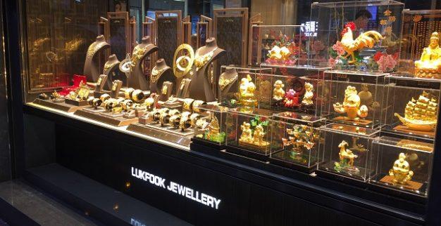 תכשיטי זהב סין לוקפוק