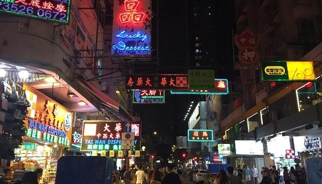 הונג קונג רחוב תכשיטים