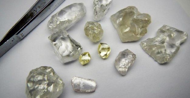 יהלומים צהובים ורודים מיוחדים