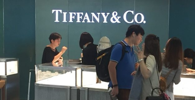טיפאני סין תכשיטים יהלומים
