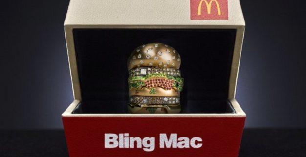 טבעת זהב יהלום מקדונלדס