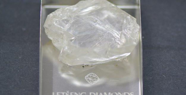 יהלום ענק 169 קרט