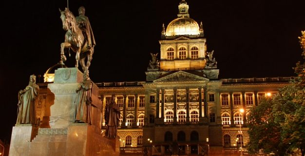 מוזיאון פראג צ'כיה יהלומים