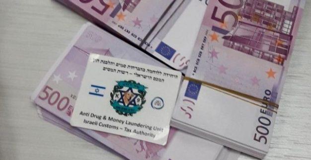 רשות המסים בישראל כספים