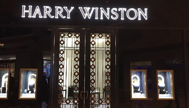 תכשיטים יהלומים הארי ווינסטון