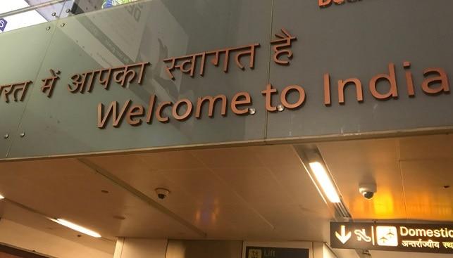 הודו שדה תעופה מכס