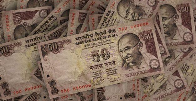 שטרות רופי כסף הודו