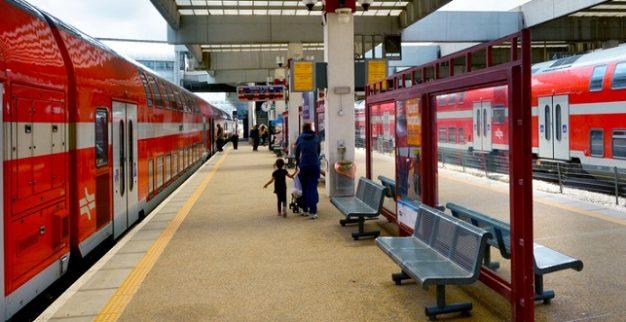 תחנת רכבת ישראל יהלומים