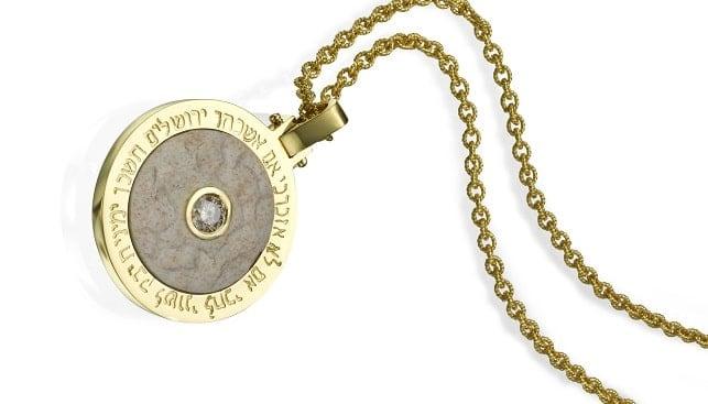 זהב יהלומים אבן ירושלמית