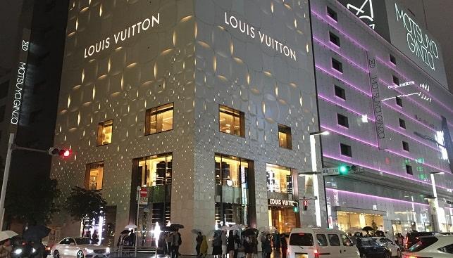 לואי ויטון תכשיטים טוקיו