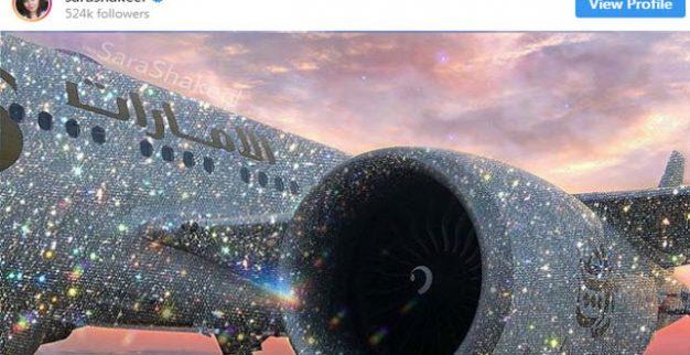 יהלומים מטוס