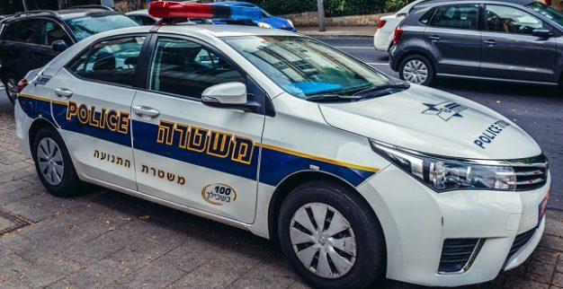 משטרת ישראל בורסת היהלומים