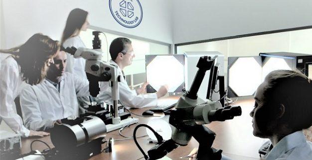 שרין טכנולוגיות יהלומים ישראל