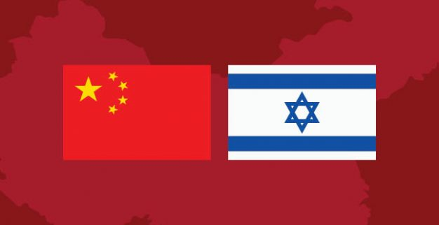דגל סין ישראל