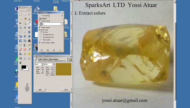 ליטוש יהלומים וירטואלי יוסי אטואר
