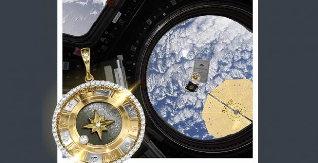 תליון יהלומים חלל פוקרובסקי