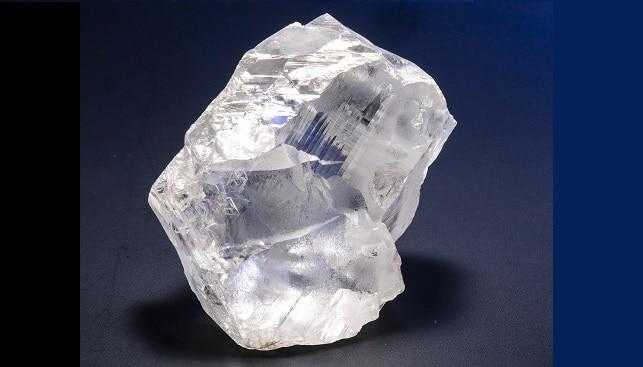 פטרה קולינן יהלום מכרה