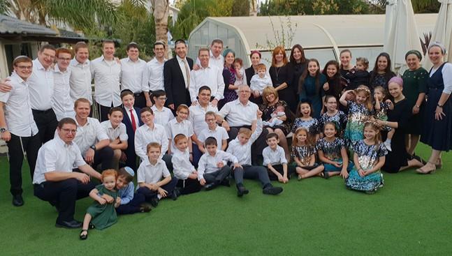 יוסף פריי ומשפחתו