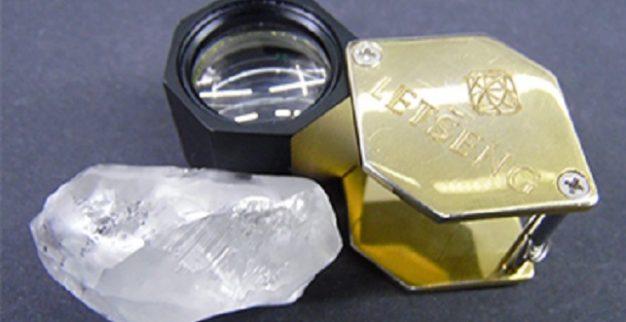 יהלום לבן לטסנג ג'ם