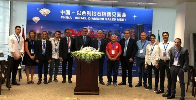 ישראל סין בורסות יהלומים