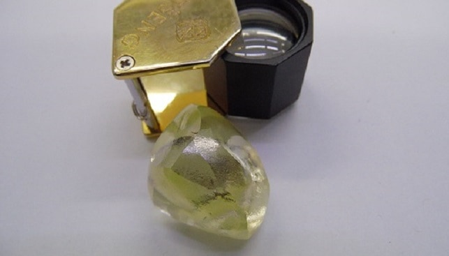 יהלום צהוב גדול מיוחד