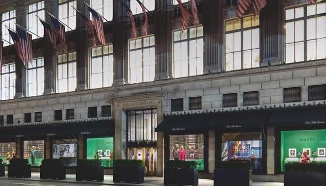 חנות סאקס בשדרה החמישית בניו יורק