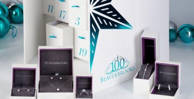 לוח שנה של תכשיטי יהלומים Beaverbrooks