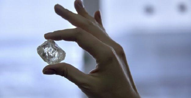 יהלום 230 קרט אלרוסה