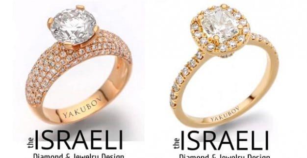 טבעות זהב יהלומים יעקובוב