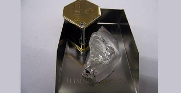 יהלום 83 קרט ג'ם