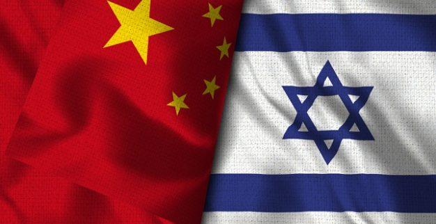 כלכלת סין ישראל דגלים